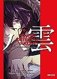 Acheter Psychic Detective Yakumo volume 6 sur Amazon