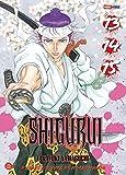 Acheter Shigurui volume 11 sur Amazon