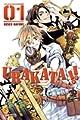 Acheter Urakata!! volume 1 sur Amazon