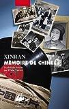 Xinran: Mémoire de Chine