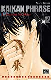 Mayu Shinjo: Kaikan Phrase, Tome 12 (French Edition)
