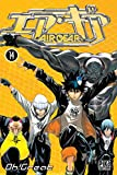 Great, Oh: Air Gear, Tome 14 (French Edition)