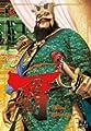 Acheter Lord volume 6 sur Amazon