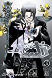 Great, Oh: Air Gear, Tome 15