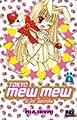 Acheter Tokyo Mew Mew a la Mode volume 1 sur Amazon