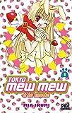 Mia Ikumi: Tokyo mew mew à la mode, Tome 1 (French Edition)