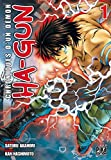 Akahori, Satoru: Ha-Gun