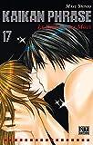 Mayu Shinjo: Kaikan Phrase, Tome 17 (French Edition)