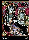 Acheter XXX Holic volume 14 sur Amazon