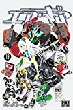 Oh ! Great: Air Gear, Tome 19 (French Edition)