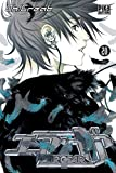 Oh ! Great: Air Gear, Tome 20 (French Edition)