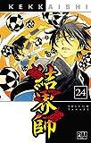 Acheter Kekkaishi volume 23 sur Amazon