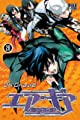 Acheter Air Gear volume 28 sur Amazon
