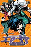 Oh ! Great: Air Gear, Tome 28 (French Edition)