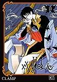 Acheter XXX Holic volume 19 sur Amazon