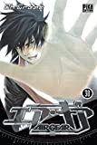 Oh! Great: air gear t.30
