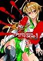 Acheter High School of the Dead Couleur volume 1 sur Amazon