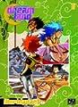 Acheter Dreamland volume 11 sur Amazon