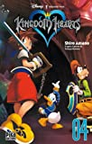 Acheter Kingdom Hearts volume 4 sur Amazon