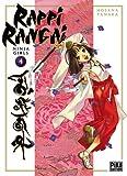 Acheter Rappi Rangai volume 4 sur Amazon