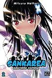 Acheter Sankarea volume 2 sur Amazon