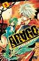 Acheter Arago volume 5 sur Amazon