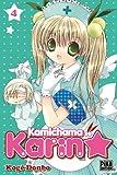 Acheter Kamichama Karin volume 4 sur Amazon