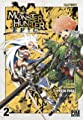 Acheter Monster Hunter Epic volume 2 sur Amazon