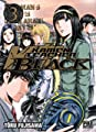 Acheter Kamen Teacher Black volume 3 sur Amazon