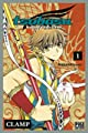 Acheter Tsubasa World Chronicle volume 1 sur Amazon
