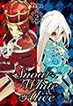 Acheter Snow White & Alice volume 2 sur Amazon