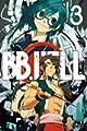 Acheter Bb. hell volume 3 sur Amazon