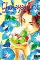 Acheter Chihayafuru volume 25 sur Amazon