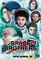 Acheter Space Brothers volume 33 sur Amazon