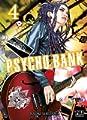 Acheter Psycho Bank volume 4 sur Amazon