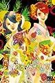Acheter Chihayafuru volume 30 sur Amazon