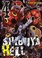 Acheter Shibuya Hell volume 4 sur Amazon