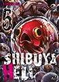 Acheter Shibuya Hell volume 5 sur Amazon