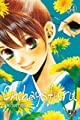 Acheter Chihayafuru volume 34 sur Amazon