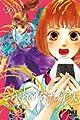 Acheter Chihayafuru volume 36 sur Amazon