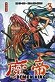 Acheter Demon King volume 3 sur Amazon