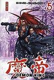 Acheter Demon King volume 5 sur Amazon