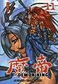 Acheter Demon King volume 11 sur Amazon