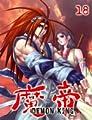 Acheter Demon King volume 18 sur Amazon