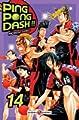 Acheter Ping Pong Dash !! volume 14 sur Amazon