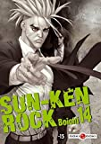 Acheter Sun-Ken Rock volume 14 sur Amazon