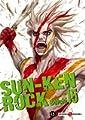 Acheter Sun-Ken Rock volume 15 sur Amazon