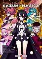 Acheter Puella Magi Kazumi Magica - The innocent malice volume 4 sur Amazon