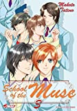 Tateno, Makoto: School of the muse, Tome 3 :