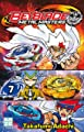 Acheter Beyblade Metal Fusion volume 7 sur Amazon